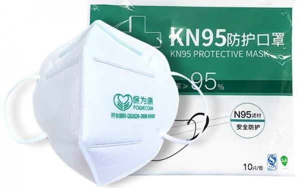 Atemschutzmasken KN95 Protective Mask Powecom (10 Stück) Ohrbefestigung